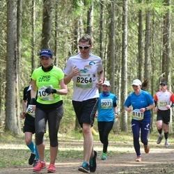 35. Tartu Jooksumaraton - Arko Kurg (8264)