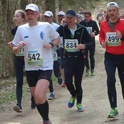 35. Tartu Jooksumaraton - Ago Võhmar (499), Tauno Ojasaar (542), Nils Pure (834)