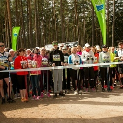 35. Tartu Jooksumaraton - Dace Martinsone (9488), Ago Reidla (9580)