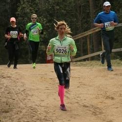 35. Tartu Jooksumaraton - Viljar Oja (8111), Annika Sokk (9026)