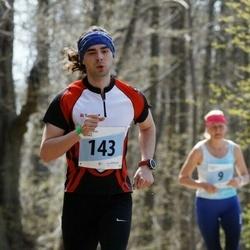 MyFitness Viimsi Jooks - Daniel Vasser (143)