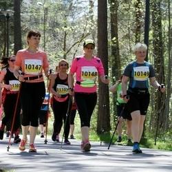 SEB Maijooks - Urve Varblane (10147), Kairi Timusk (10148), Annika Jansikene (10149)