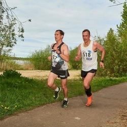 46. jooks ümber Harku järve - Erkki Hummal (97), Raivo Pärnpuu (518)