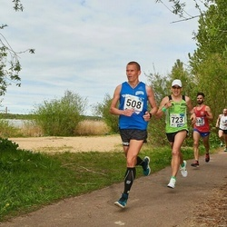 46. jooks ümber Harku järve - Joel Puulmann (508)