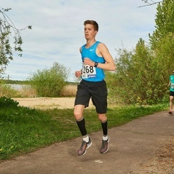 46. jooks ümber Harku järve - Gert Kuuskmäe (268)