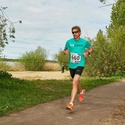 46. jooks ümber Harku järve - Indrek Tikva (660)