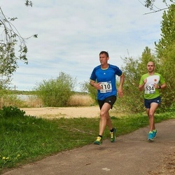 46. jooks ümber Harku järve - Aivar Jakobson (110), Robert Reisman (534)