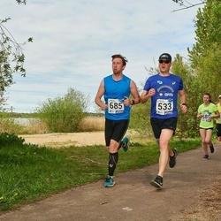 46. jooks ümber Harku järve - Raul Reiska (533), Tõnis Trummal (685)