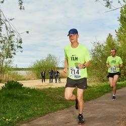 46. jooks ümber Harku järve - Ivo Vahtramäe (714)