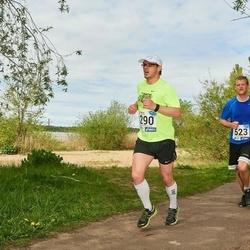 46. jooks ümber Harku järve - Indrek Laineveer (290), Krister Randver (523)