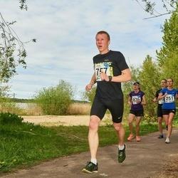 46. jooks ümber Harku järve - Tarmo Villum (757)