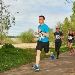 46. jooks ümber Harku järve - Risto Väljak (773)
