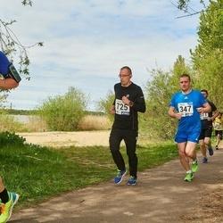 46. jooks ümber Harku järve - Meelis Valjamäe (725)