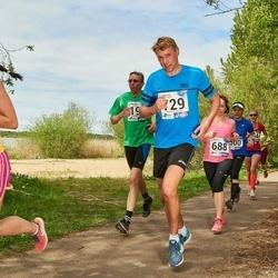 46. jooks ümber Harku järve - Andrus Valma (729)