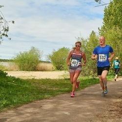 46. jooks ümber Harku järve - Mare Mändla (403), Reito Reinla (532)