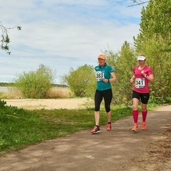 46. jooks ümber Harku järve - Albina Maltis (341), Anželika Mullaste (383)