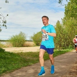 46. jooks ümber Harku järve - Donatas Narmont (410)