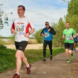 46. jooks ümber Harku järve - Ranno Laane (281), Taavi Roosalu (550), Kaimar Väär (776)