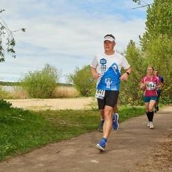 46. jooks ümber Harku järve - Valdo Jahilo (841)