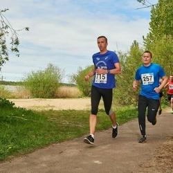 46. jooks ümber Harku järve - Innar Kull (257), Valdo Vahtrik (715)