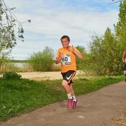 46. jooks ümber Harku järve - Rei Halla (80)