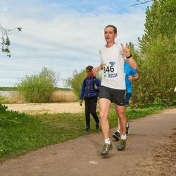46. jooks ümber Harku järve - Margo Dengo (846)