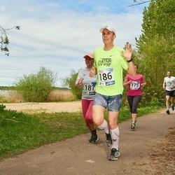 46. jooks ümber Harku järve - Hardo Kasesalu (186)