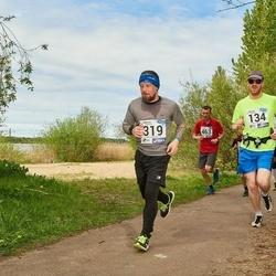 46. jooks ümber Harku järve - Jakob Jõgi (134), Stig Lindeberg (319)