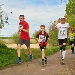 46. jooks ümber Harku järve - Ailar Limmer (317), Illimar Peerna (462)