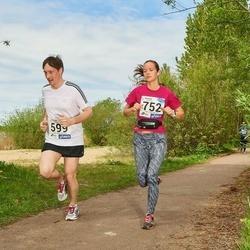 46. jooks ümber Harku järve - Marko Sikk (599), Laura Viilup (752)