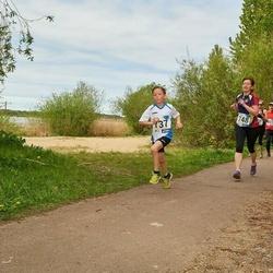 46. jooks ümber Harku järve - Rigo Vatsel (737)