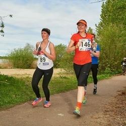46. jooks ümber Harku järve - Laura Herne (89), Kairit Kaasik (146)