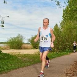 46. jooks ümber Harku järve - Andres Korjus (816)