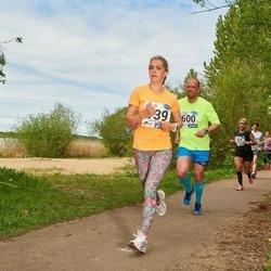 46. jooks ümber Harku järve - Tarvo Sikka (600)
