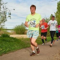 46. jooks ümber Harku järve - Tõnis Relvik (536)