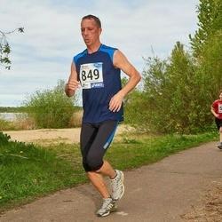 46. jooks ümber Harku järve - Maksim Pekarski (849)