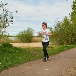 46. jooks ümber Harku järve - Rebecca Kristelli Sitska (607)