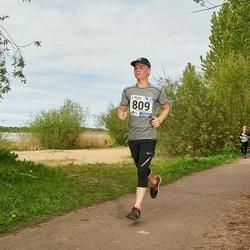 46. jooks ümber Harku järve - Kristjan Markus Eelmaa (809)