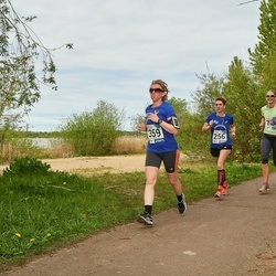 46. jooks ümber Harku järve - Cia-Helena Meldo (359)