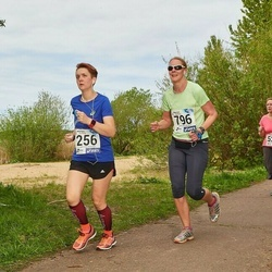 46. jooks ümber Harku järve - Piret Kuldner (256), Katrin Meos (796)
