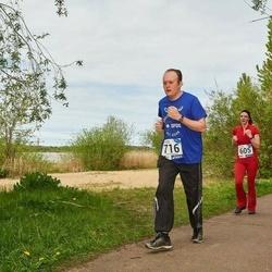 46. jooks ümber Harku järve - Sille Simson (605), Jaak Vaiknemets (716)