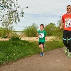 46. jooks ümber Harku järve - Anders Rossar (556), Risto Rossar (558)