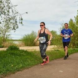 46. jooks ümber Harku järve - Marina Rudõk (560)