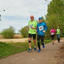46. jooks ümber Harku järve - Peeter Koržets (233), Martin Lessel (305)