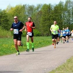46. jooks ümber Harku järve - Avo Kirsipuu (212)