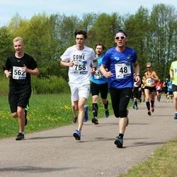 46. jooks ümber Harku järve - Taavi Avarmaa (48), Georgi Vinogradov (758)