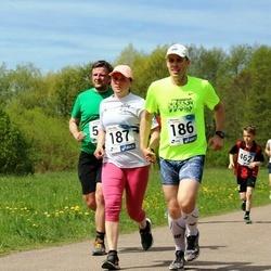46. jooks ümber Harku järve - Hardo Kasesalu (186), Veronika Kasesalu (187)