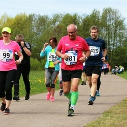 46. jooks ümber Harku järve - Raili Hurt (99), Rein Traus (681)