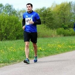 46. jooks ümber Harku järve - Aleksei Plotnikov (491)