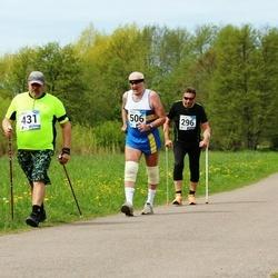 46. jooks ümber Harku järve - Ants Orgulas (431), Tõnu Pullerits (506)